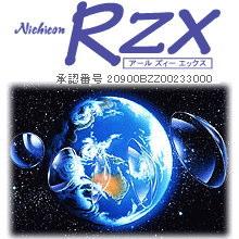 ニチコンRZX
